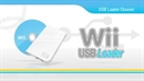 Wii Softmod installation